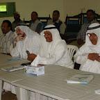 Abdaali Seminar