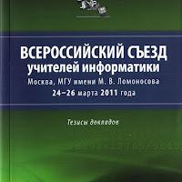 МОУ СОШ №22252