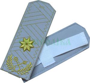 """Погони козацькі """"Генерал-майор"""""""
