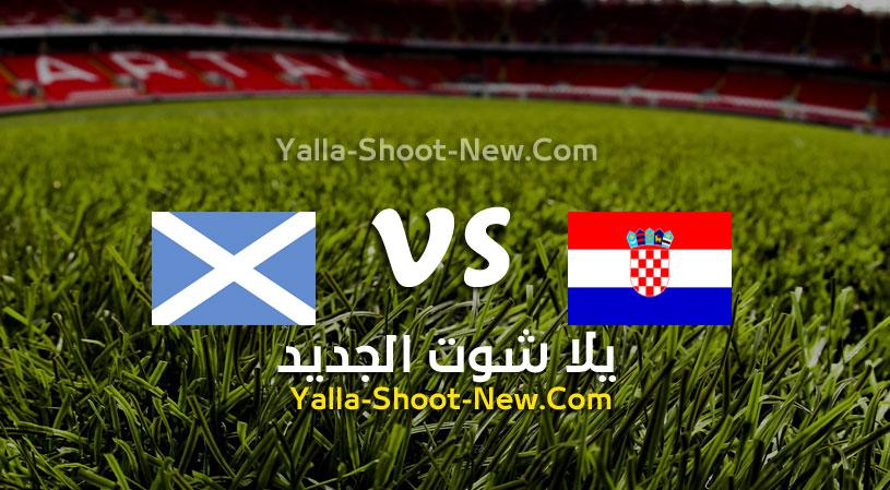 مباراة كرواتيا واسكوتلندا