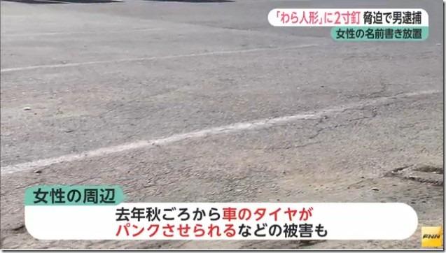 須藤正広f08