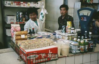 Photo: 03085 ウランバートル/風景/ダライ・エージ(海の母)/食料品専門の市場/ジュース類