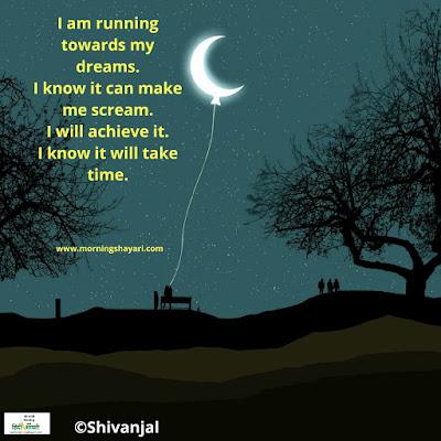 Image for dream poem