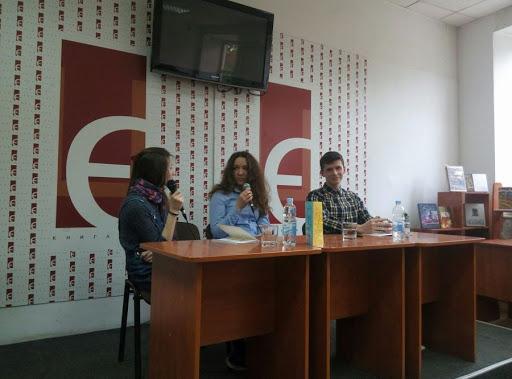Презентація книжки Тетяни Трачук «До зустрічі»