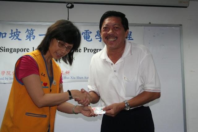 RDX - 1st RDX Program - Graduation - RDX-G016a.JPG