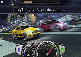 تحميل لعبة سيارات Top Speed: Drag & Fast Racing للكمبيوتر والموبايل