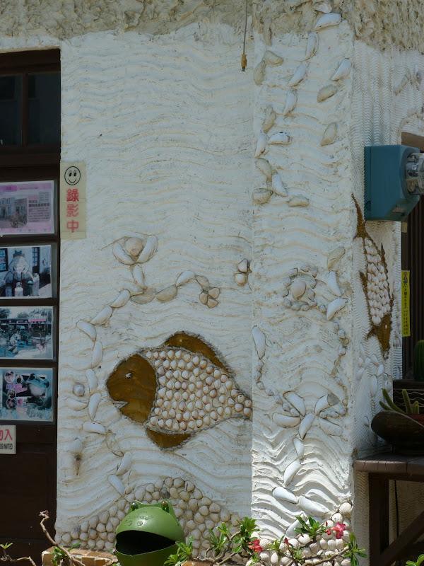 Tainan, vers Beimen. J 4 - P1200863.JPG