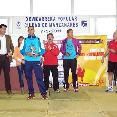 Carrera de Manzanares 2011 - Trofeos
