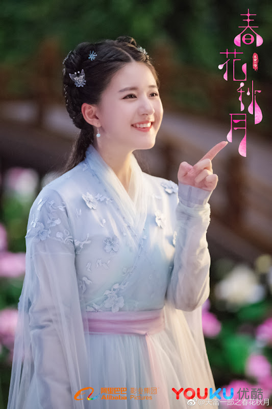 Love Better Than Immortality / Spring Flower, Autumn Moon China Web Drama