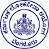 KPSC SDA General Kannada Question Paper