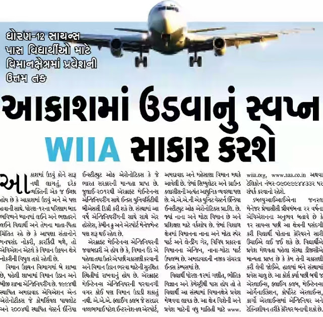 today sandesh news paper surat pdf