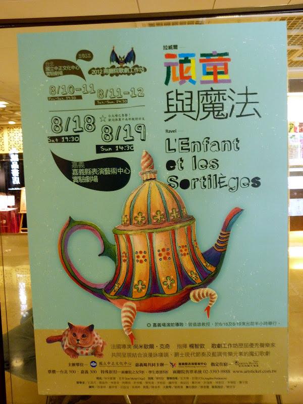 Taipei. Mausolée CKS, exposition Dali - P1220911.JPG