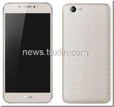 Asus Pegasus 5000 Diluncurkan, Smartphone 4G LTE dengan Baterai 4850mAh