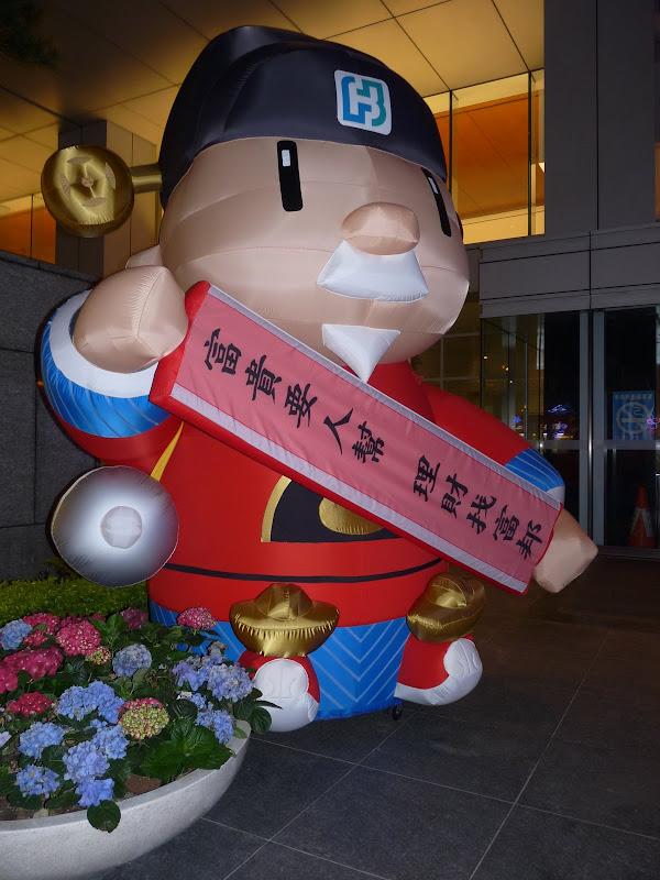 Taiwan .Taipei Lantern Festival - P1150921.JPG