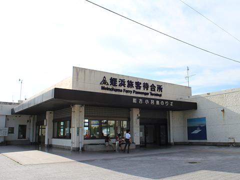 福岡市営 能古島渡船 姪浜旅客待合所