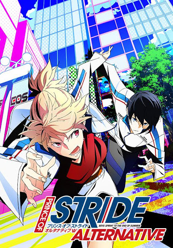 Prince of Stride Alternative ตอนที่ 11