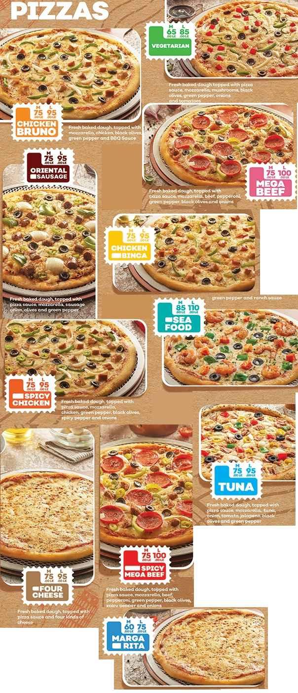 بيتزا كوك دور