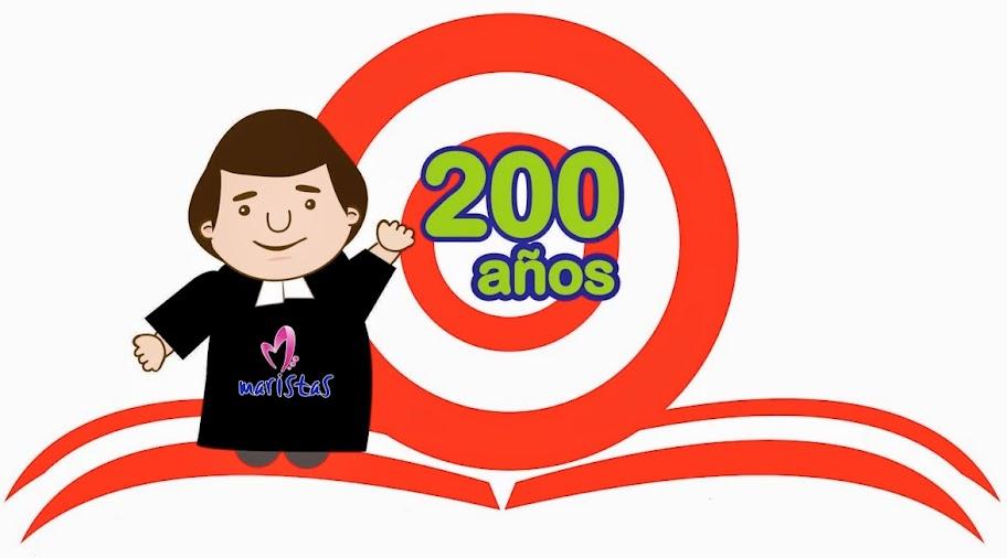 logo1000para200