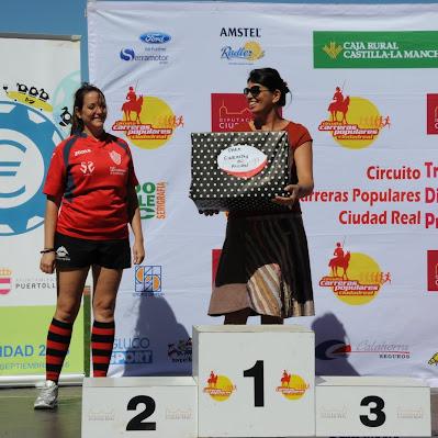 Media de Puertollano 2016 - Trofeos