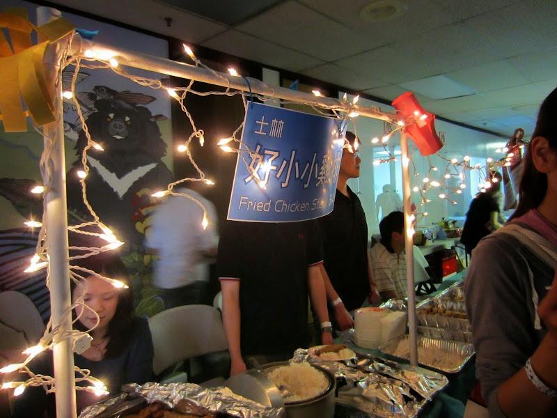 2012-07-28 Night Market - IMG_1194.JPG