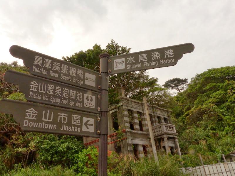 Ancienne maison construite au temps de la colonisation Japonaise
