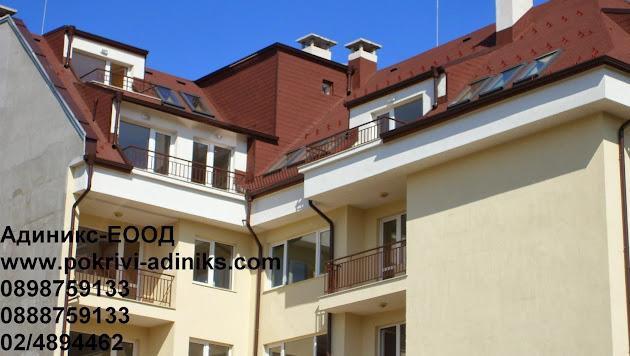[YAML: gp_cover_alt] Ремонт на покриви Адиникс