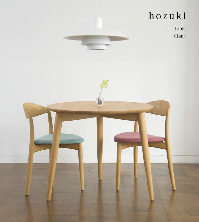 ほおずきテーブル