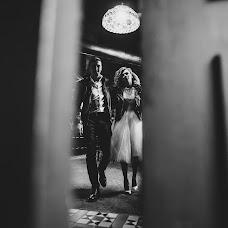 Wedding photographer Vyacheslav Kolmakov (Slawig). Photo of 07.12.2017