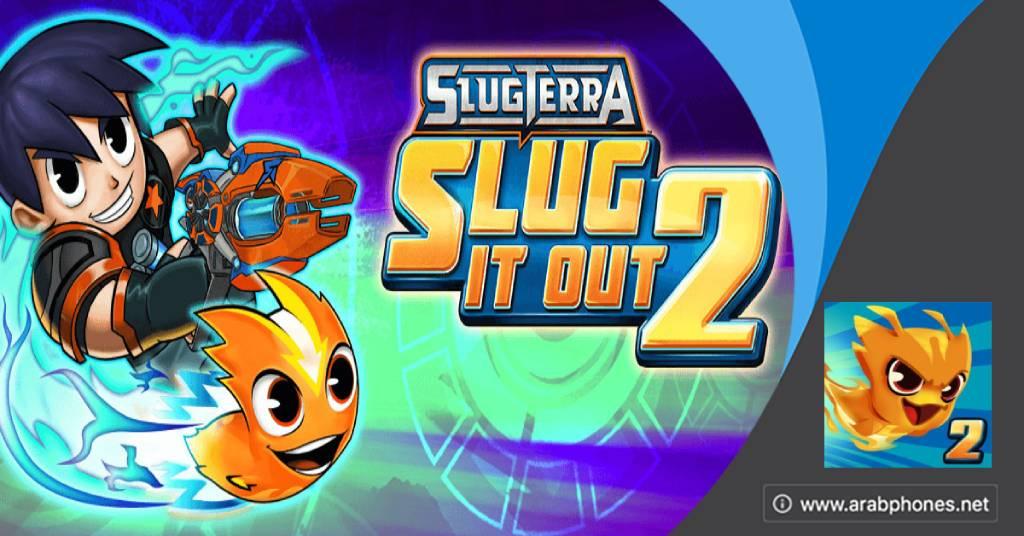لعبة Slugterra Slug it Out 2 مهكرة كاملة للاندرويد