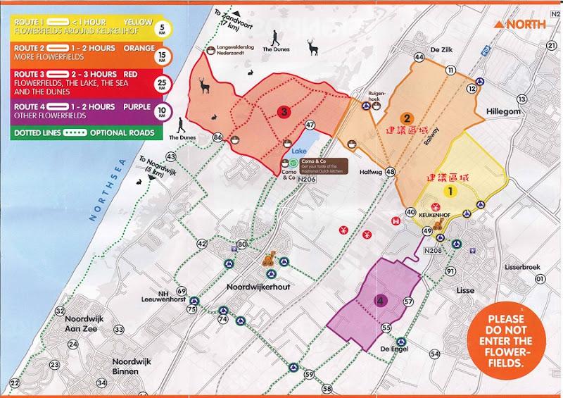 bikemap2