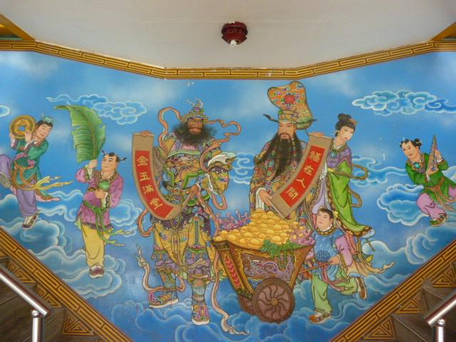 temple dédié a l argent Brouette de lingots d argent, des TAELS