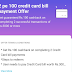 Paytm - Get Flat Rs 100 Cashback on Doing 2 Credit card Bill Payments