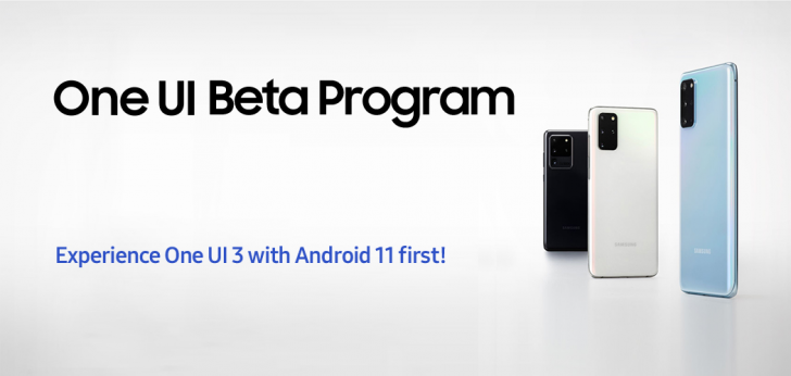 Android 11 ครอบทับด้วย One UI 3.0 เปิดให้ร่วมทดสอบเบต้าแล้วสำหรับผู้ใช้งาน Galaxy S20 series (ไม่นับ S20 FE)