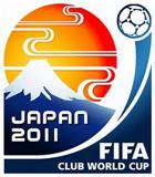 Кубок Мира среди клубов 2011