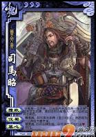 Sima Zhao 2