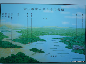 石山荘が有る横山島もしっかり載ってます!