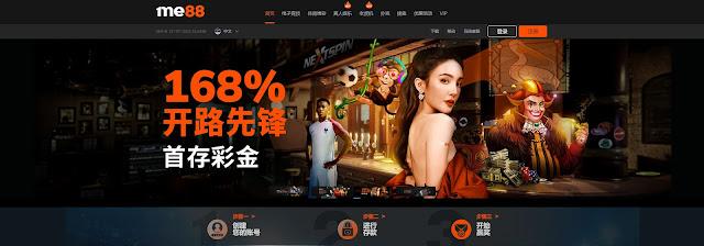 me88在线娱乐平台