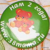 2-й День Рождения 38mama.ru, отчёт vika.vedy