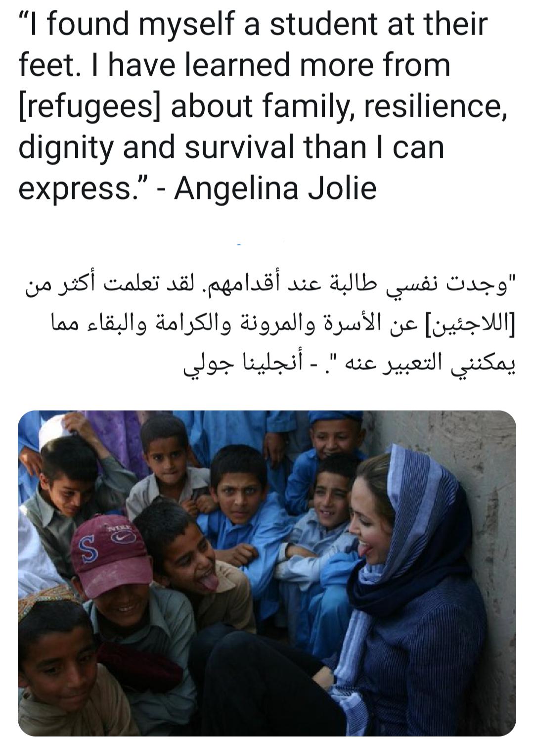 أسرار أنجلينا جولى