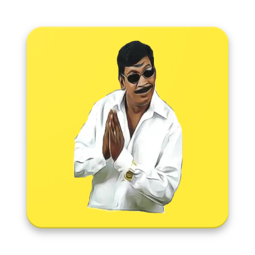 Vadivelu Funny Stickers For Whatsapp - Apps on Google Play