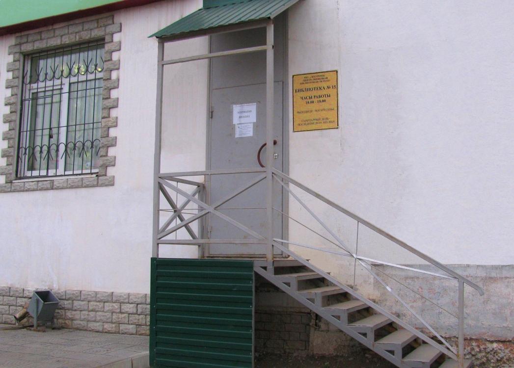 Библиотека №15 - Центр национальных культур и городов-побратимов