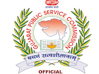 GPSC Class 1-2, State Tax Inspector Exam / Call Letter Notification