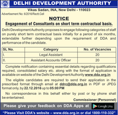 DDA Consultants Notice 2016-2017