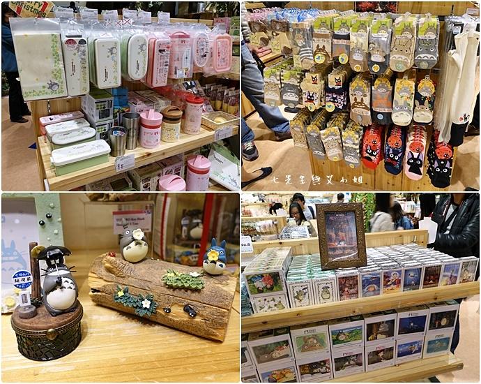 21 Donguri Republic 橡子共和國 龍貓專賣店