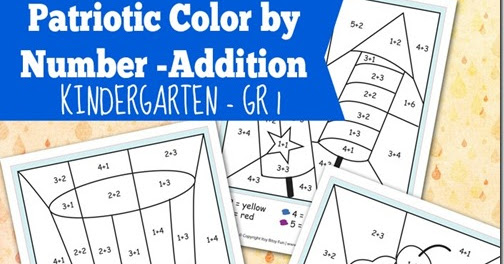 Memorial Day Worksheets 3rd Grade : Free patriotic color by addition math worksheets