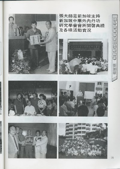 雜誌9-77.jpg