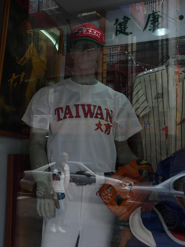 TAIWAN . Taipei De Shandao Temple jusqu à T 101 à pied... - P1160326.JPG