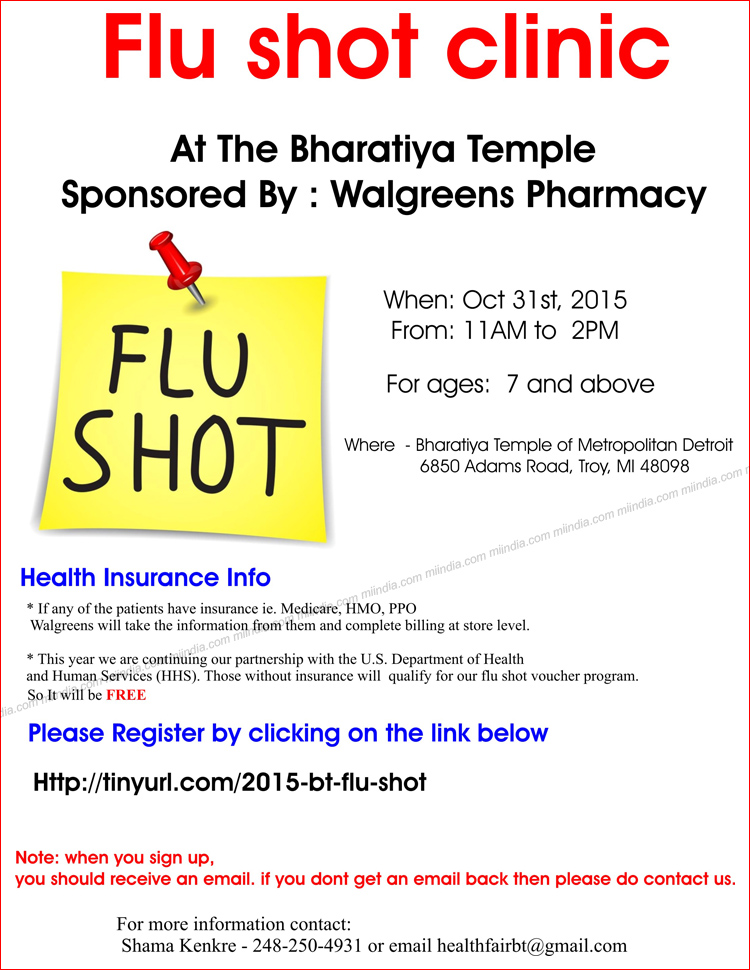 Flu Vaccine Flyers Free: Free Flu Shot Clinic @ Bharatiya Temple Detroit Michigan