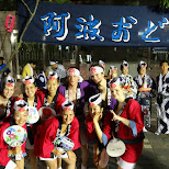 foreigners participating at the awa odori festival in naka-meguro in Meguro, Tokyo, Japan