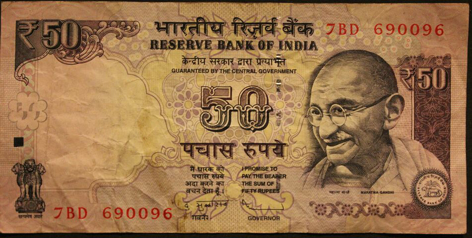 Image of Indian currency, image of fifty rupees note, image of gandhi, image of mahatma gandhi